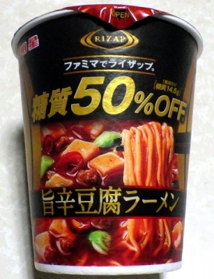 6/5発売 RIZAP 旨辛豆腐ラーメン