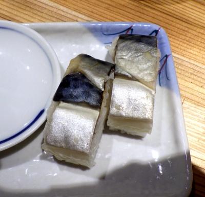 サバ6製麺所 堺東店 サバ寿司