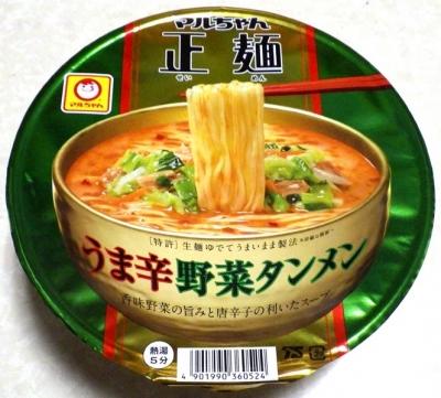 5/21発売 マルちゃん 正麺 カップ うま辛野菜タンメン