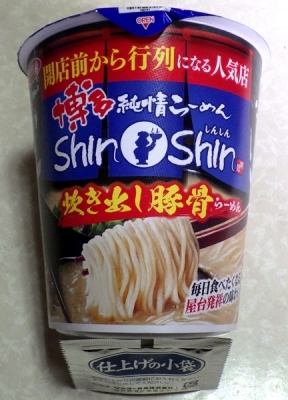 4/9発売 博多純情らーめん ShinShin 炊き出し豚骨らーめん