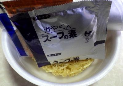 3/19発売 京都らぁ麺とうひち監修 鶏白湯らぁ麺(内容物)
