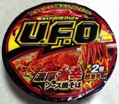 4/23発売 日清焼そば U.F.O. 濃厚激辛ソース焼そば
