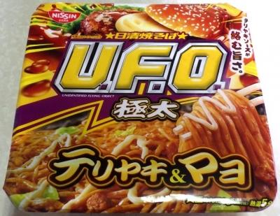 5/21発売 日清焼そば U.F.O. 極太 テリヤキ&マヨ