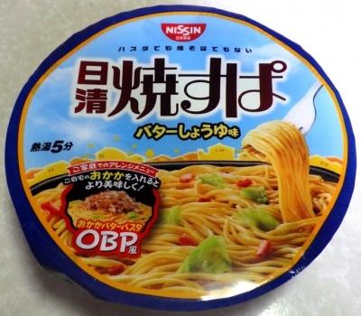 3/19発売 日清焼すぱ バターしょうゆ味