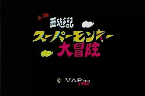 nagaitabi1.jpg