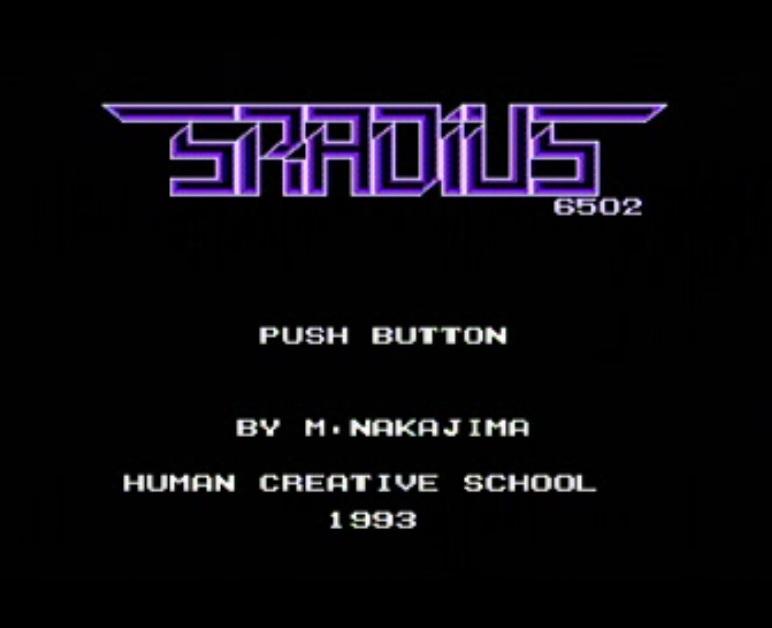 sradius001.jpg