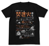志摩リン 焚火講座Tシャツ ゆるキャン