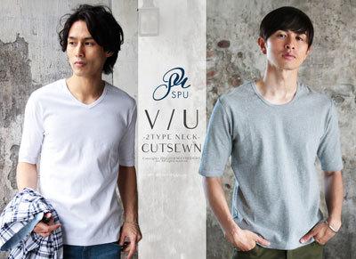 メンズ五分袖Tシャツ シンプルデザイン