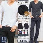 激安メンズTシャツ 長袖 七分袖 2018年ファッション