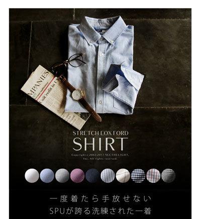 メンズ ベストセラーシャツ 2018 春