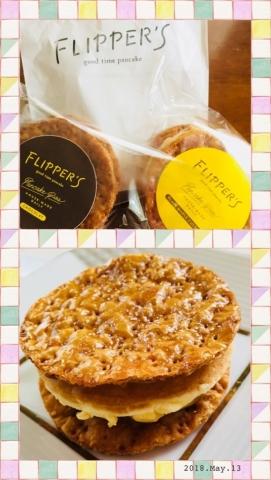 フィリパーズのパンケーキパイ
