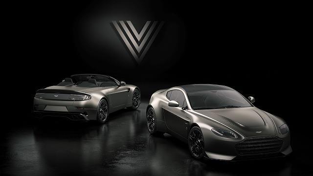 V12_Vantage_V600_po (1)