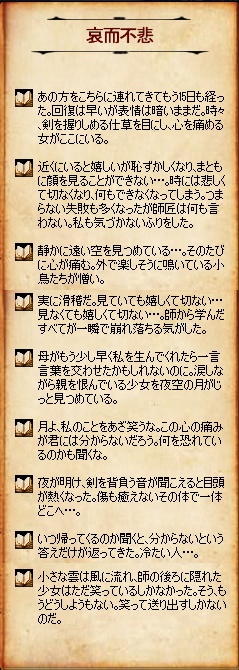 ScreenShot09274.png