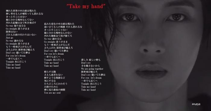 takemyhand-m03.jpg