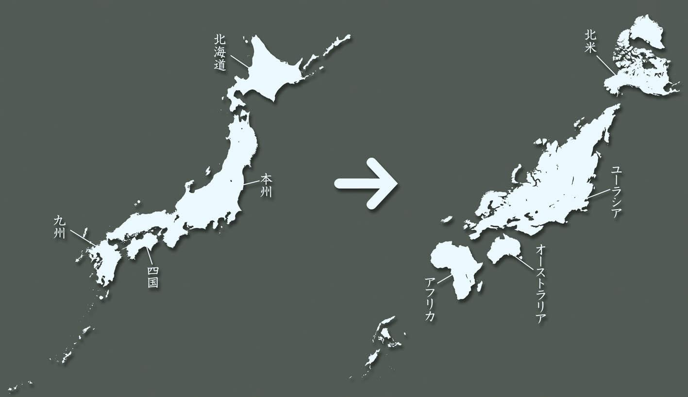170802-map-03日本の中国地方はヨーロッパ
