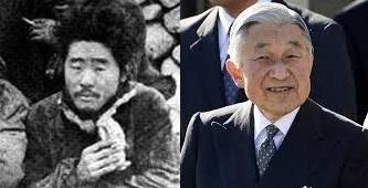 Jeju_Massacre明仁天皇を探せゲームだぉ