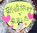 45週年ツアー長崎 (12) - コピー