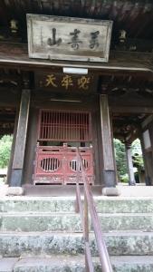 お墓参り・聖福寺2018 (2)