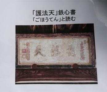 お墓参り・聖福寺2018 (7)