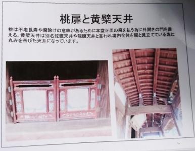 お墓参り・聖福寺2018 (13)