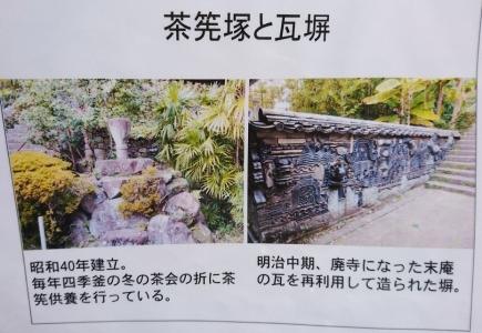 お墓参り・聖福寺2018 (17)