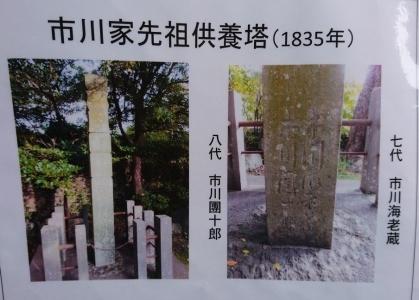 お墓参り・聖福寺2018 (18)