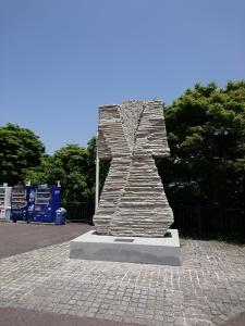 稲佐山2018 (14)