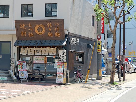 s-御〇屋外見IMG_8199