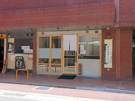 s-円清外見IMG_8271