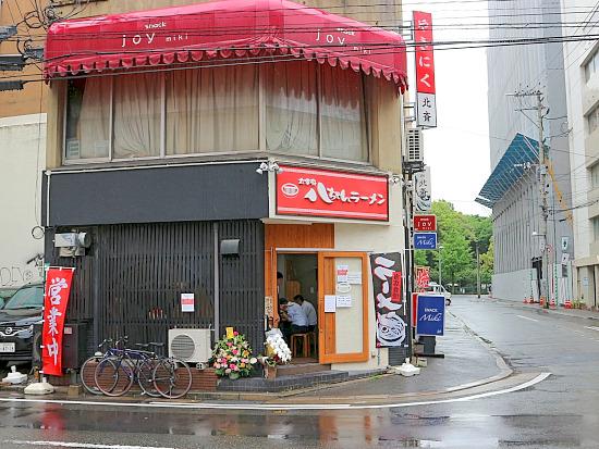 s-八ちゃん外見IMG_8349
