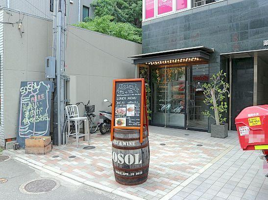 s-SOSOL外見IMG_8530