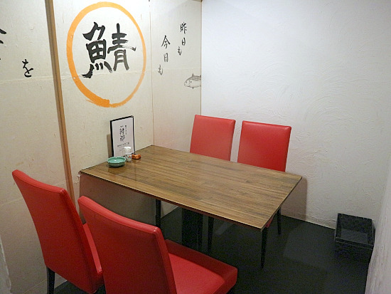 s-鯖朗店内IMG_8592
