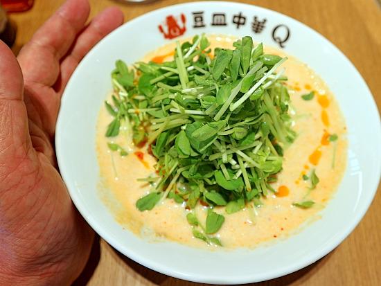 s-豆皿IMG_8849