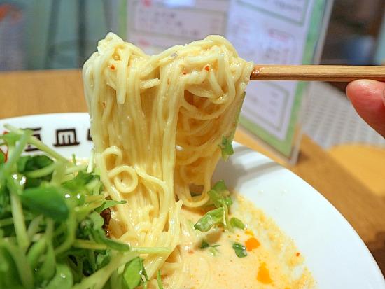 s-豆皿3IMG_8853