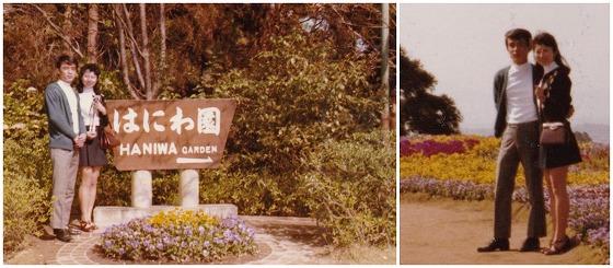 720328宮崎平和台公園はにわ園-1