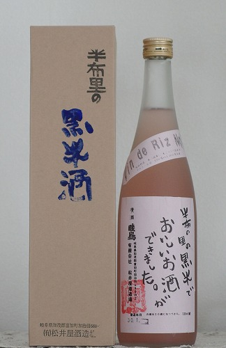 180518富加・黒米酒