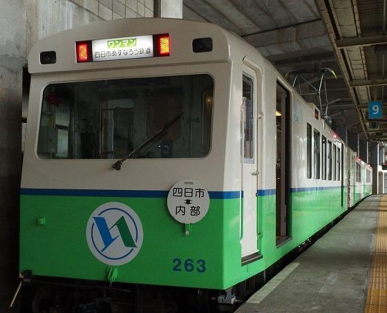180529あすなろう鉄道四日市駅
