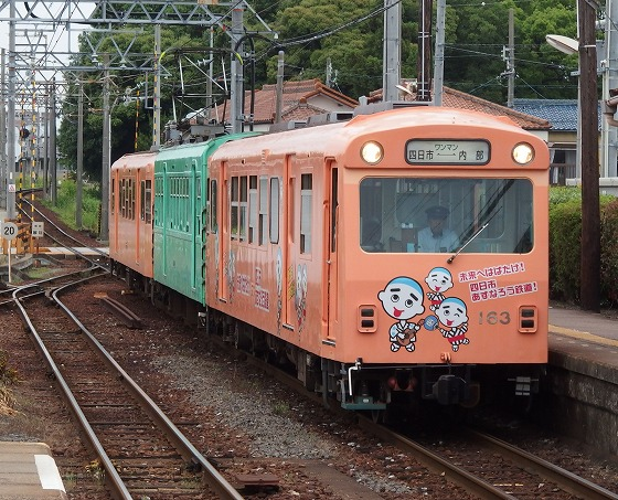180529あすなろう鉄道日永駅にて四日市駅から入線