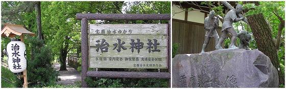 080507治水神社-2