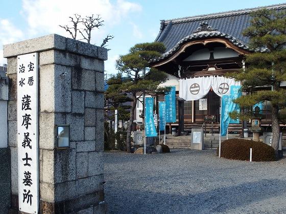 171218桑名・海蔵寺-1