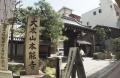 鴨川と本能寺 (6)