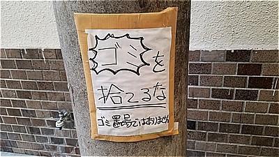 s-20180324_130015.jpg