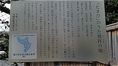 s-20180407_144132.jpg