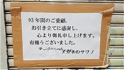 s-20180407_155454.jpg
