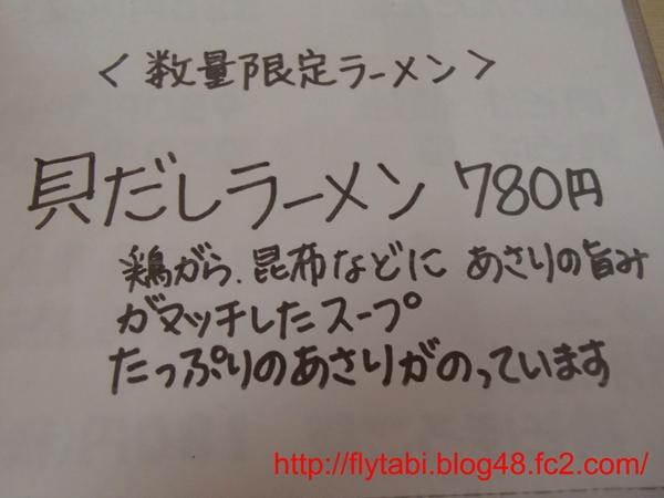 P4261287-S.jpg