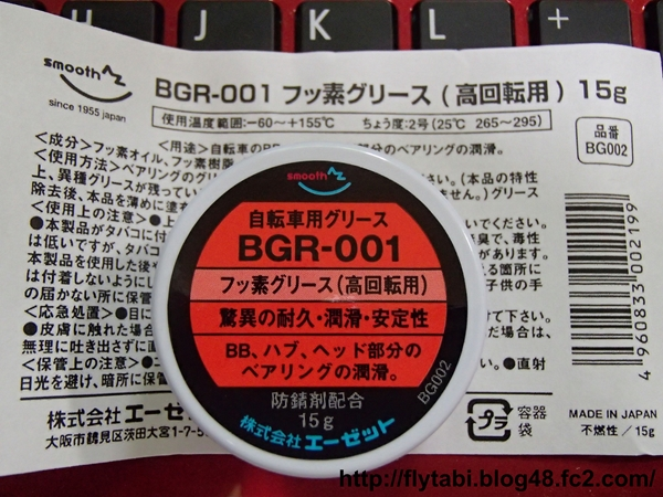 P5241243-S.jpg