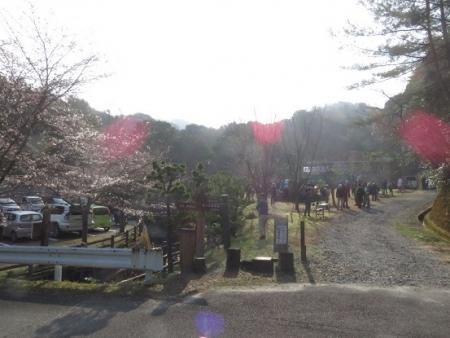 小岱山山開き 2018-03-25 003