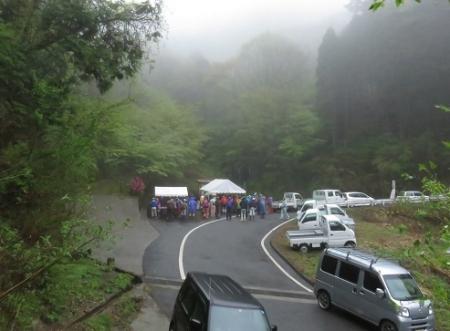 カラ迫岳山開き 2018-04-15 020