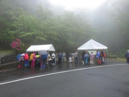 カラ迫岳山開き 2018-04-15 012