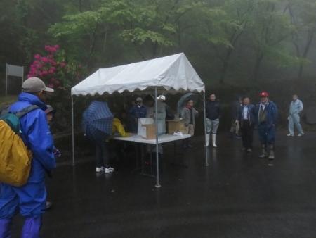 カラ迫岳山開き 2018-04-15 009